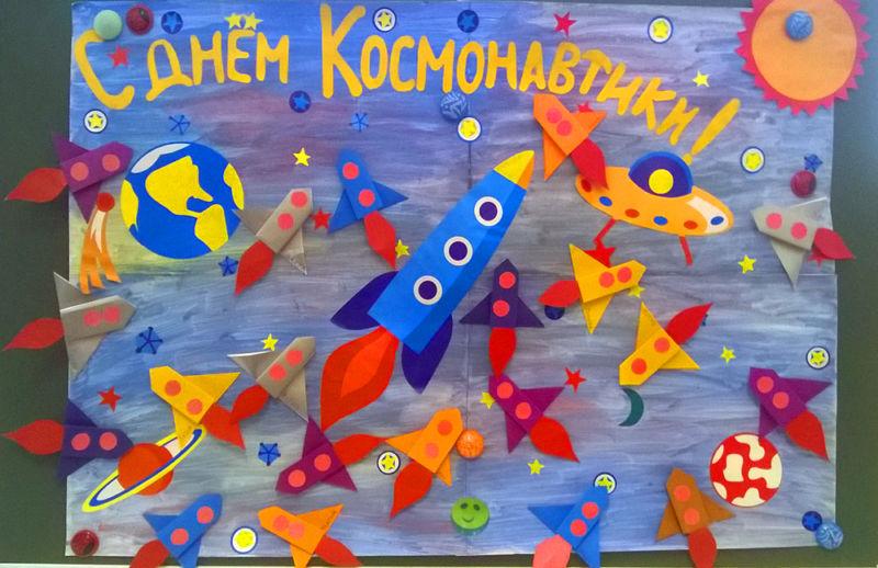 Портал Солнышко для детей, родителей, педагогов
