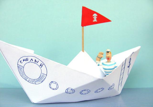 korablik-iz-bumagi-1-e1517055818884 Сделать лодку из бумаги пошаговая инструкция. Как сделать кораблик из бумаги: пошаговая инструкция с объяснениями, схемами и иллюстрациями