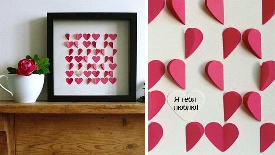 Валентинки на 14 февраля. Красивые и оригинальные сердечки ко Дню Всех Влюбленных своими руками этап 6