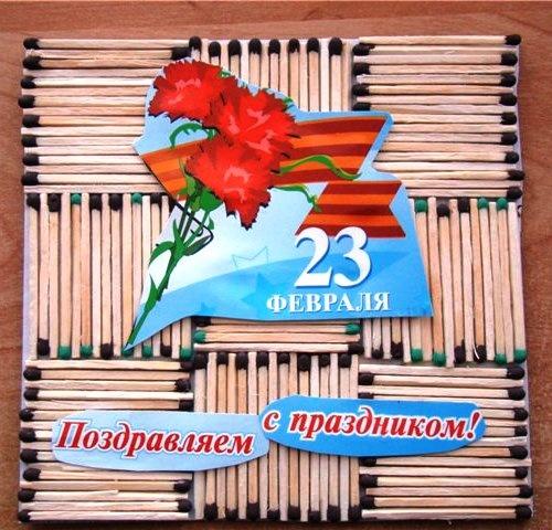 Поделки на 23 февраля своими руками. Идеи детских поделок на День Защитника Отечества этап 66