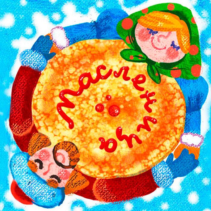 Поделки на праздник Масленица своими руками. Подборка для детей детского сада и школы этап 1