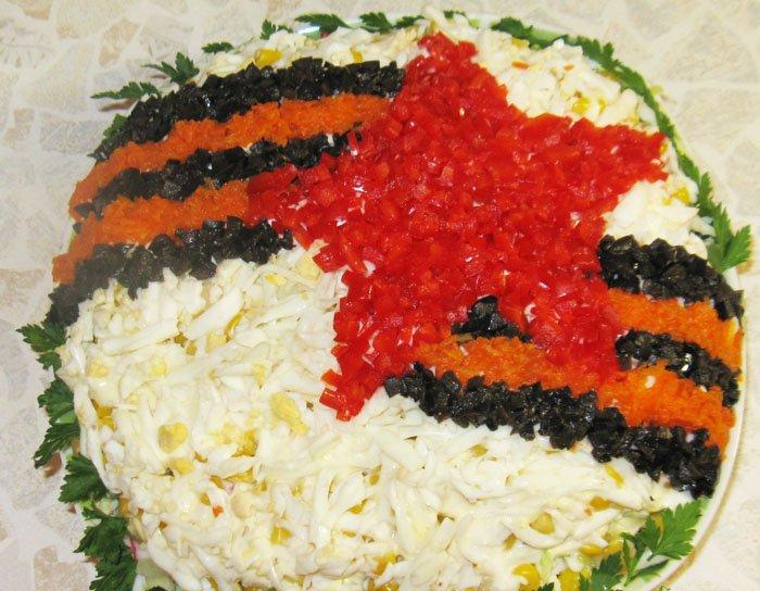 Салаты на 23 февраля: простые и недорогие рецепты праздничных салатиков этап 71