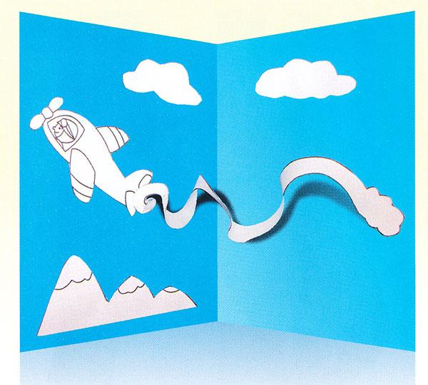 ❶С 23 февраля открытки своими руками|Бесплатная открытка с 23 февраля|HANDMADE LINGERIE WRAPPING!|Как сделать открытку из фото своими руками - онлайн сервис i2picture|}