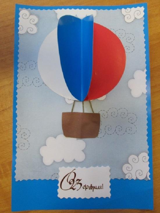 Открытка для папы на 23 февраля с детьми 4 лет, презент открытка