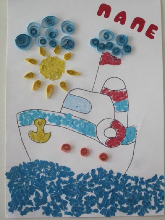 Открытка прикольная, открытка папе с детьми 3-4 лет