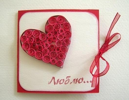 Поздравления на 14 февраля — стихи и открытки ко Дню Всех Влюбленных этап 25