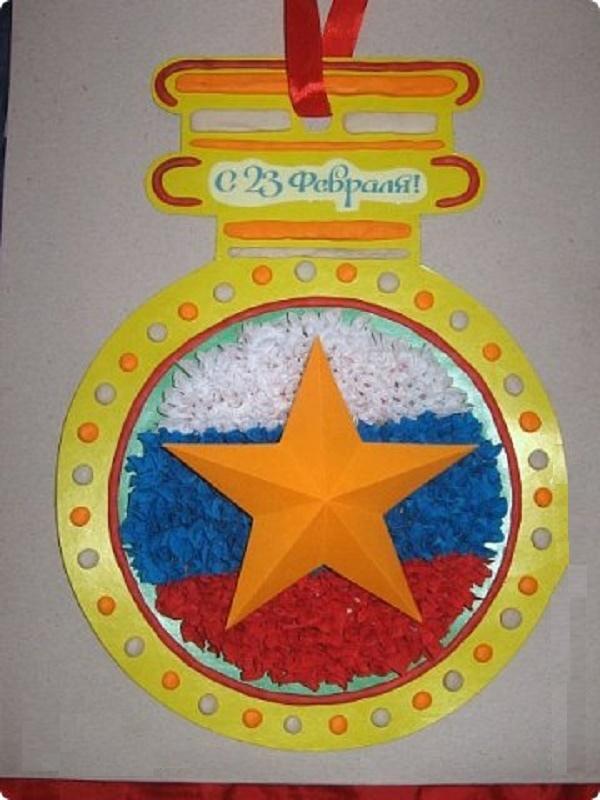 Рождения, открытки медаль на 23 февраля 2 класс своими руками с шаблонами