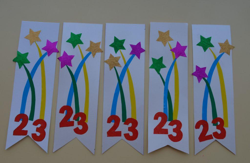 Косами, детские поделки открытка на 23 февраля