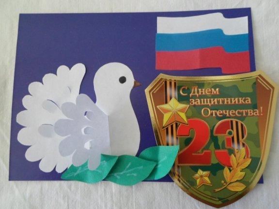 Поделки на 23 февраля своими руками. Идеи детских поделок на День Защитника Отечества этап 65