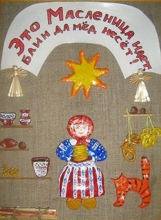 Поделки на праздник Масленица своими руками. Подборка для детей детского сада и школы этап 64