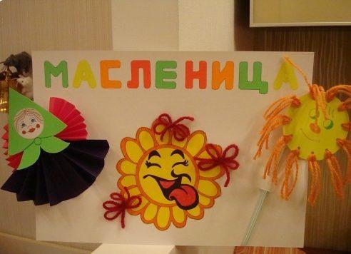 Поделки на праздник Масленица своими руками. Подборка для детей детского сада и школы этап 67