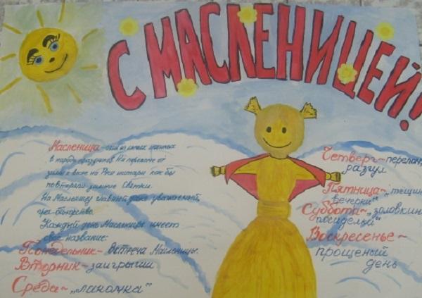 Поделки на праздник Масленица своими руками. Подборка для детей детского сада и школы этап 68