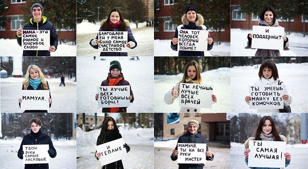 Как выбрать подарок на 8 марта для женщин