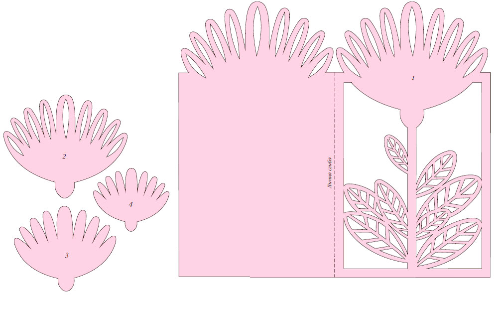 Вырезные открытки на 8 марта шаблоны