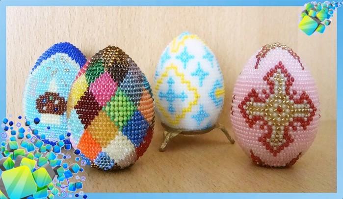 Пасхальное яйцо. Идеи поделок в форме яиц в разных техниках исполнения этап 22