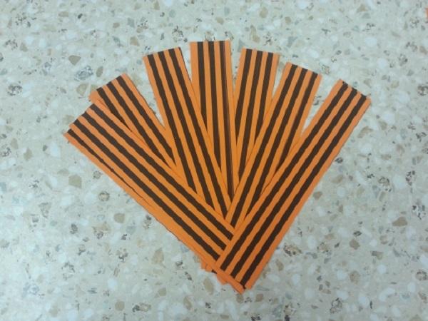 Георгиевская ленточка из цветной бумаги фото