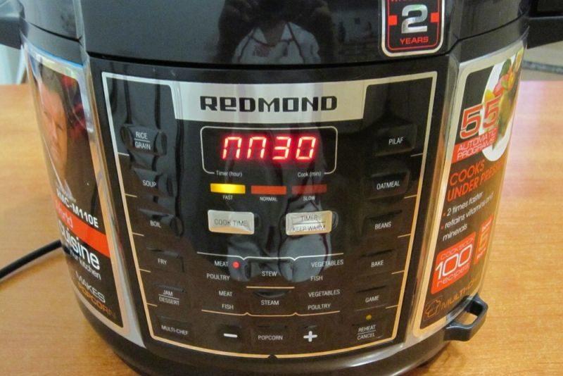 Как приготовить гуляш из говядины, чтобы мясо было мягким? 7 рецептов гуляша с подливкой этап 40