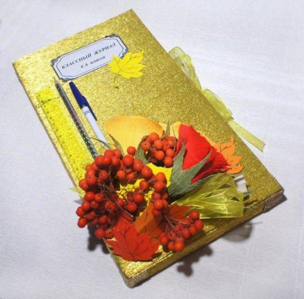 Что подарить учителю на День учителя? Идеи оригинальных подарков для учителей этап 34