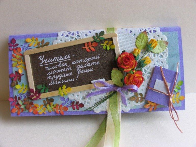 Что подарить учителю на День учителя? Идеи оригинальных подарков для учителей этап 35