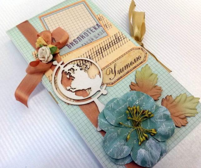 Что подарить учителю на День учителя? Идеи оригинальных подарков для учителей этап 10