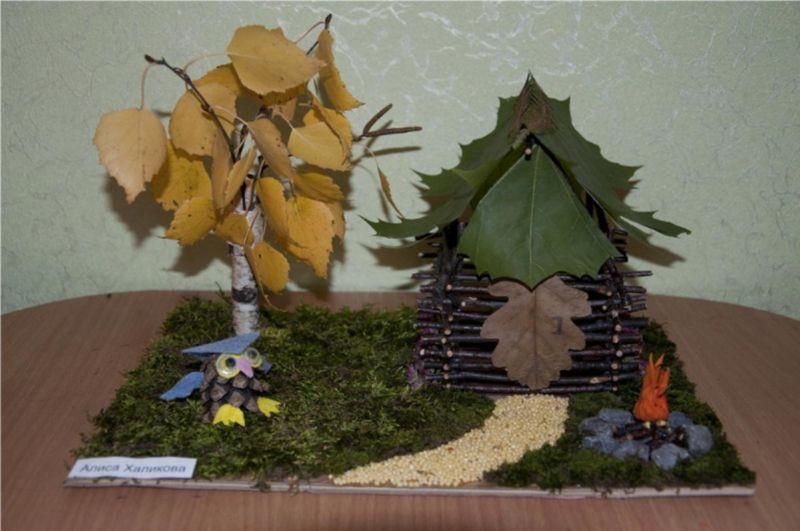 осенний лес поделка из природного материала