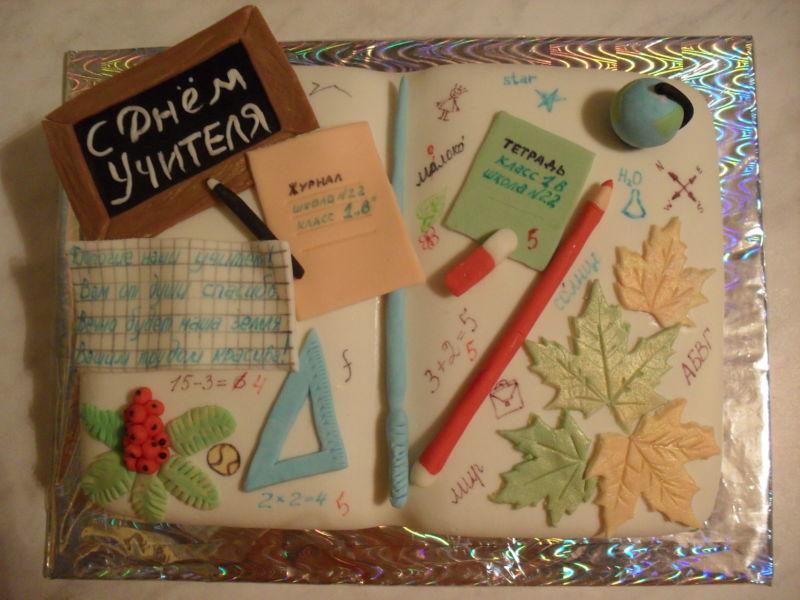 Что подарить учителю на День учителя? Идеи оригинальных подарков для учителей этап 1