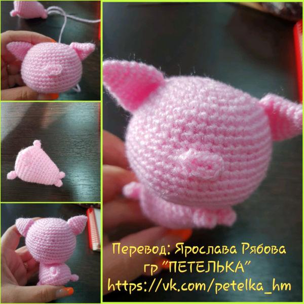 Вязаные свинки (хрюшки) крючком со схемами и описанием. Подборка игрушек амигуруми ручной работы этап 41