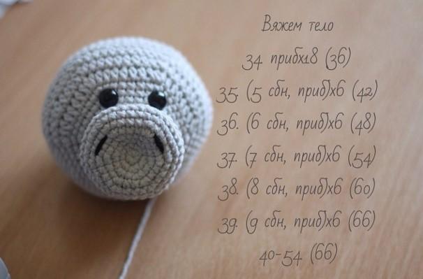Вязаные свинки (хрюшки) крючком со схемами и описанием. Подборка игрушек амигуруми ручной работы этап 29