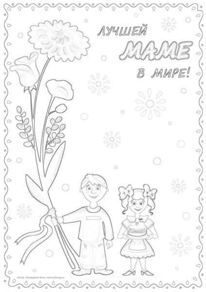 Поделки ко Дню Матери своими руками. Идеи для начальной школы и детского сада этап 77