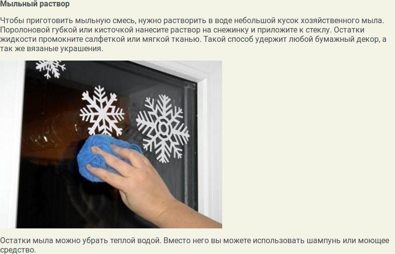 Снежинки из бумаги: шаблоны для вырезания + схемы. Скачивай и распечатывай! этап 52