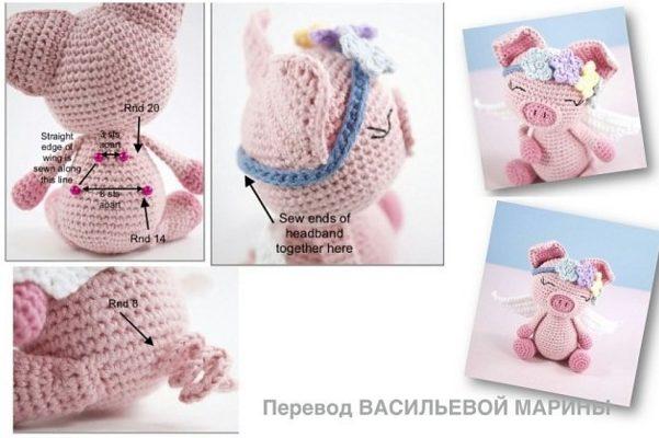 Вязаные свинки (хрюшки) крючком со схемами и описанием. Подборка игрушек амигуруми ручной работы этап 11