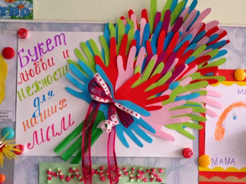 Поделки ко Дню Матери своими руками. Идеи для начальной школы и детского сада этап 114