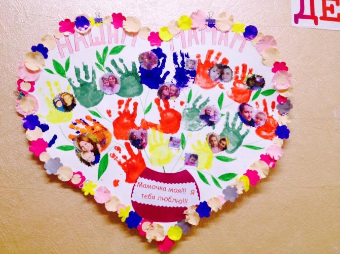 Поделки ко Дню Матери своими руками. Идеи для начальной школы и детского сада этап 115
