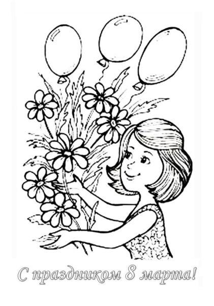 Поделки ко Дню Матери своими руками. Идеи для начальной школы и детского сада этап 80