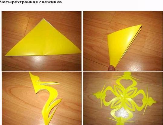 Снежинки из бумаги: шаблоны для вырезания + схемы. Скачивай и распечатывай! этап 2
