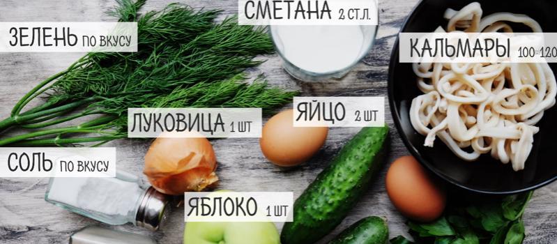 Салаты на Новый год 2021. Простые и вкусные рецепты новогодних салатов этап 22