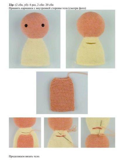 Вязаные свинки (хрюшки) крючком со схемами и описанием. Подборка игрушек амигуруми ручной работы этап 96