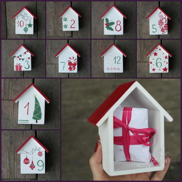 Адвент-календарь для детей к Новому году своими руками с шаблонами и заданиями, которые можно распечатать этап 33