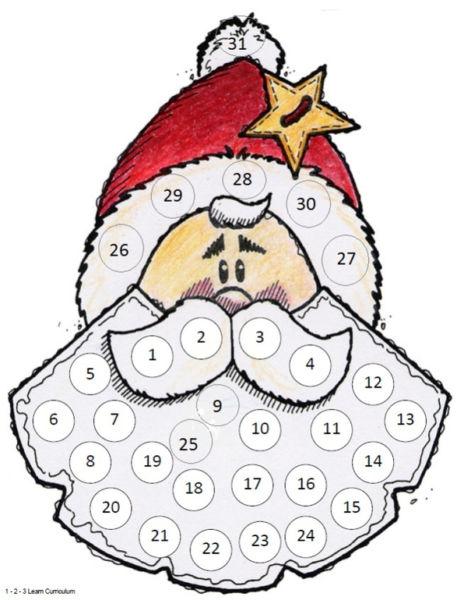 Адвент-календарь для детей к Новому году своими руками с шаблонами и заданиями, которые можно распечатать этап 58