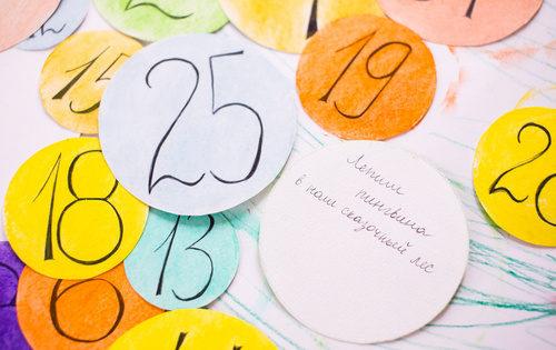 Адвент-календарь для детей к Новому году своими руками с шаблонами и заданиями, которые можно распечатать этап 72