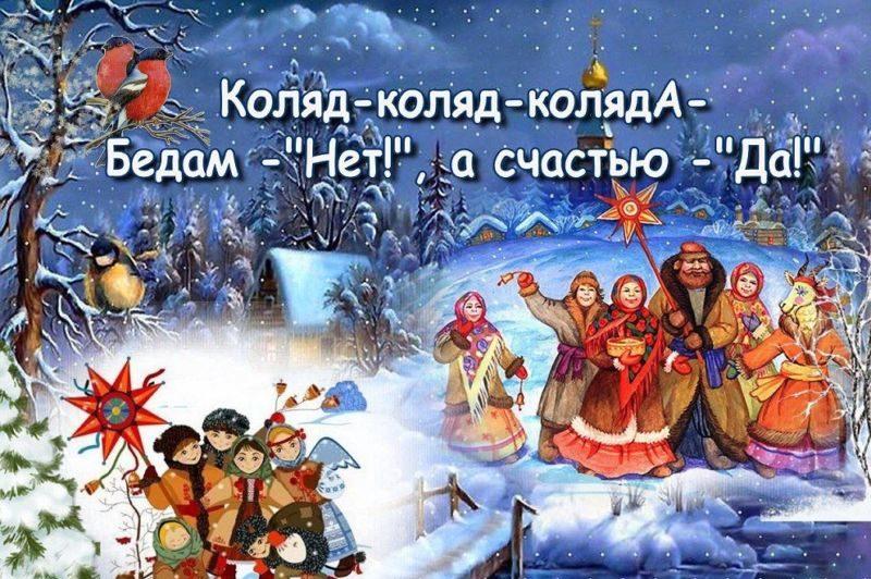 Колядки на Рождество для детей. Подборка коротких и смешных рождественских колядок этап 1