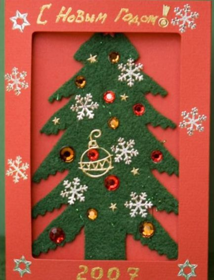 Новогодние открытки своими руками для детей: мастер-классы и шаблоны открыток на Новый год 2021 этап 158