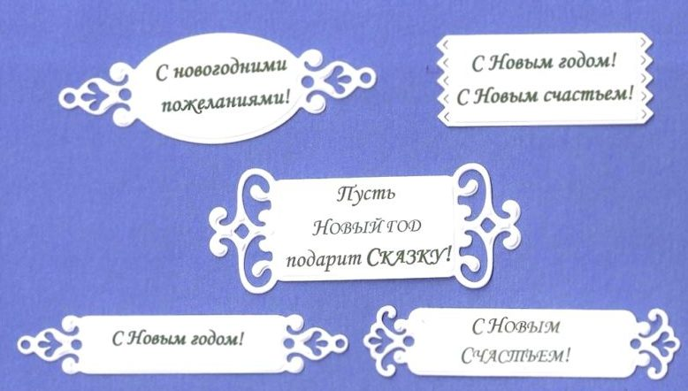 Новогодние открытки своими руками для детей: мастер-классы и шаблоны открыток на Новый год 2021 этап 164
