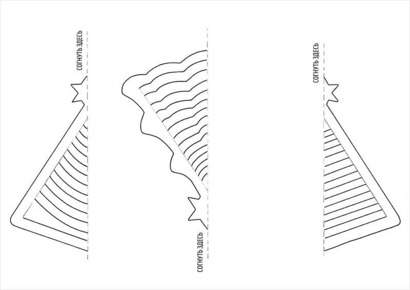 Объемная елка из бумаги — схемы и трафареты для создания елки своими руками этап 6