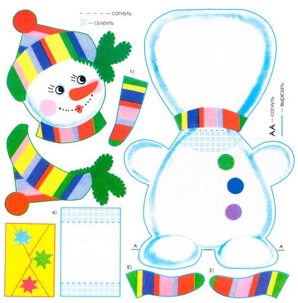 Новогодние открытки своими руками для детей: мастер-классы и шаблоны открыток на Новый год 2021 этап 59