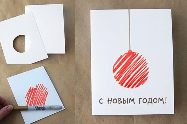 Новогодние открытки своими руками для детей: мастер-классы и шаблоны открыток на Новый год 2021 этап 27