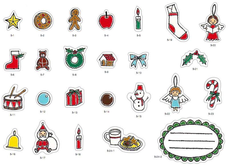 Адвент-календарь для детей к Новому году своими руками с шаблонами и заданиями, которые можно распечатать этап 46