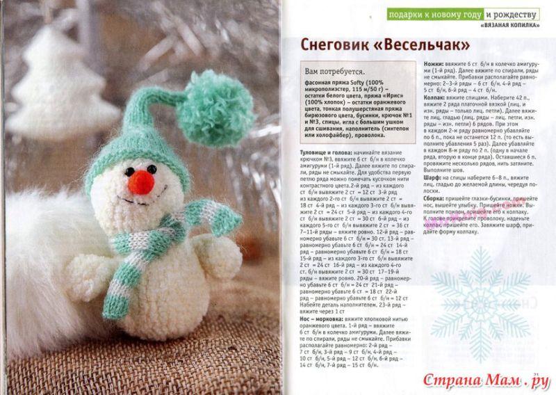 Снеговик своими руками на Новый год из подручных материалов этап 64