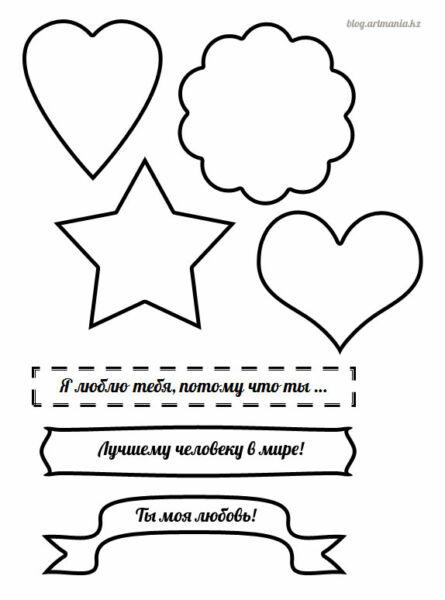 Поделки на День Святого Валентина своими руками для детей: самые красивые идеи поделок на 14 февраля этап 23
