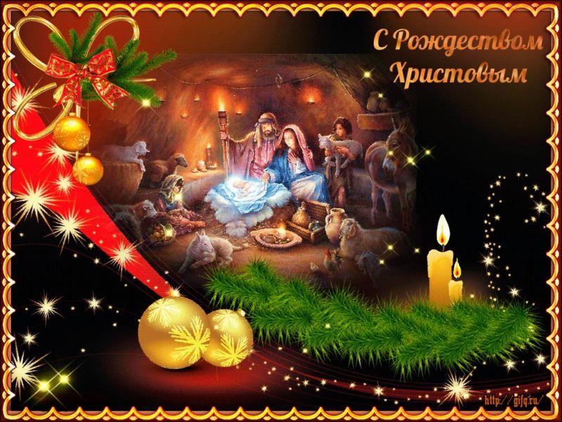Поздравления с Рождеством Христовым: красивые пожелания, короткие стихи + картинки этап 3